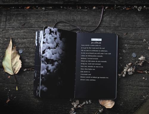 Ένα ποιήμα για τα πράγματα που αξίζει να αφήνουμε πίσω μας
